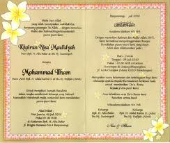 2013 undangan Pernikahan undangan pernikahan , undangan pernikahan ...